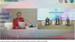 А.Н. Пилясов принял участие в Северном Форуме по устойчивому развитию