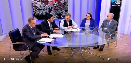 Пилясов сенат 21 мая 2019 интервью.jpg