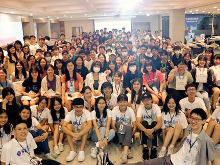 2020 SLEK 暑期醫學生體驗營