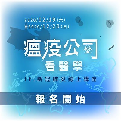 鄧舒澤_20201125_161040_1.jpg