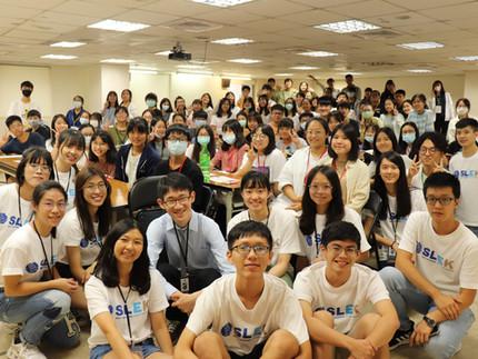 2020 SLEK 迷你暑期醫學生體驗營