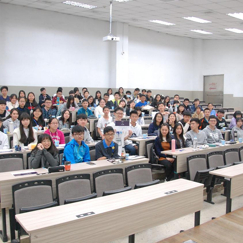 2020 SLEK醫學生體驗營