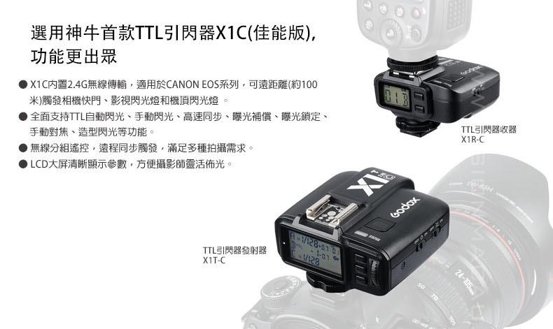 TT865C05