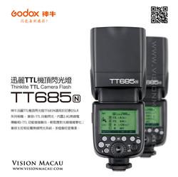 TT865N01