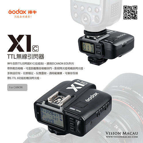 X1-N TTL無線引閃器 (發射連接收) (Nikon)