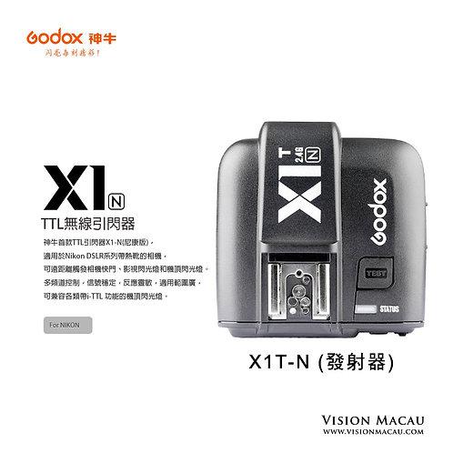 X1T-N TTL 單無線發射器 (Nikon)