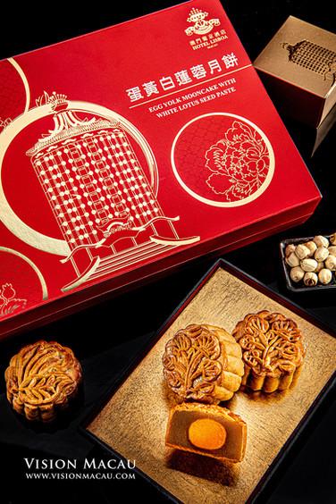 葡京中秋月餅禮盒