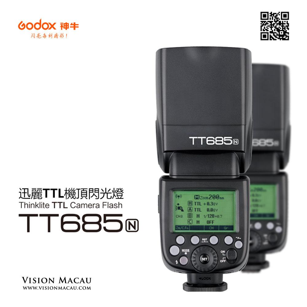 TT865N