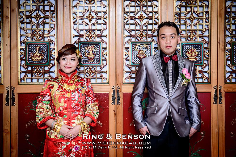 Ring & Benson