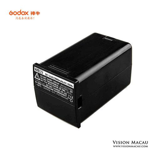 AD200 專用鋰電