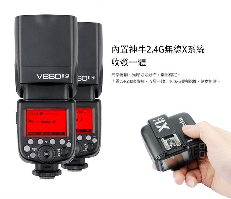 V860II03