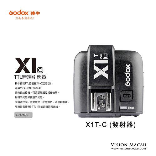 X1T-C TTL 單無線發射器 (Canon)