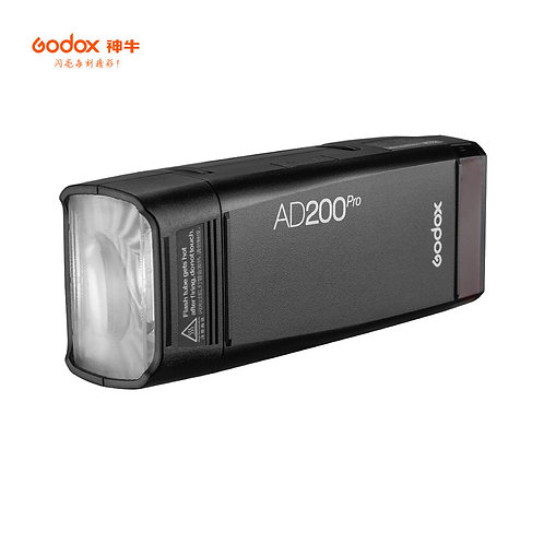 AD200 Pro口袋燈
