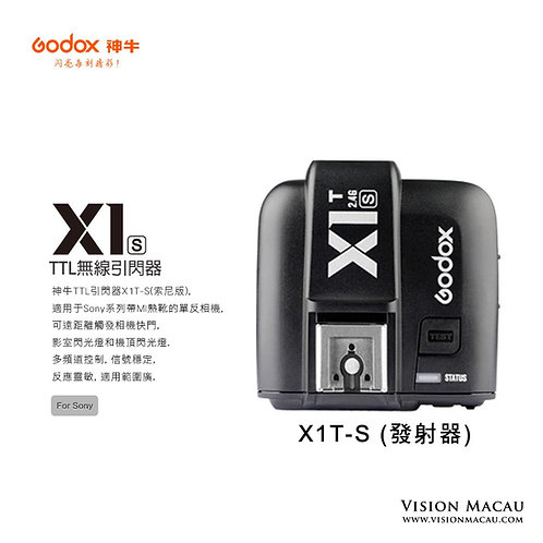 X1T-S TTL 單無線發射器 (Sony)