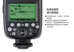 TT865C06