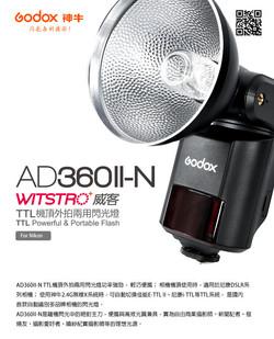 AD360IIN-01