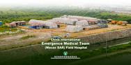 國際應急醫療隊
