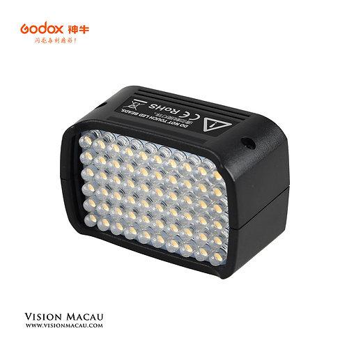 AD200 專用LED燈