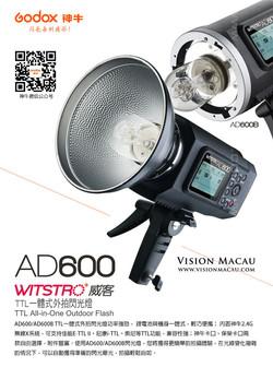 AD600_n1