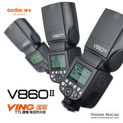 V860II