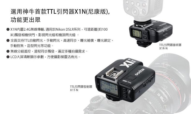 TT865N05