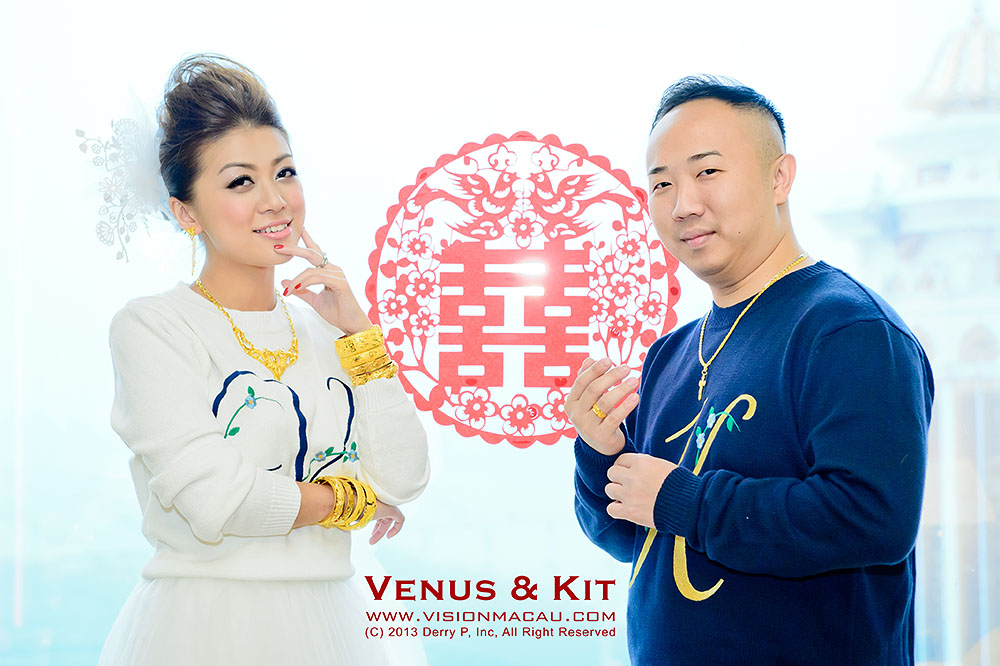 Venus & Kit
