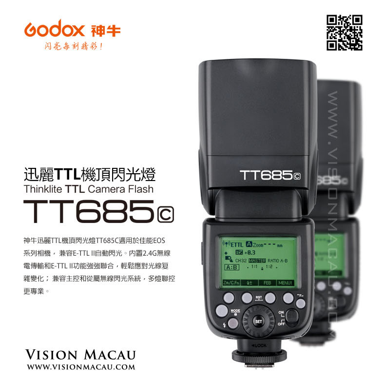 TT865C01