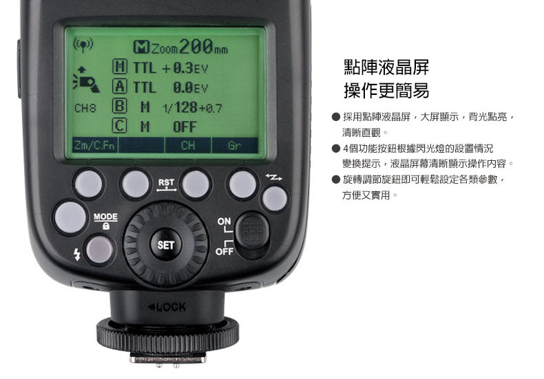 TT865N06