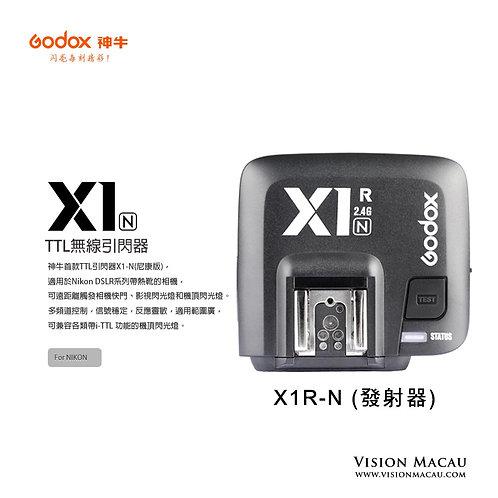 X1R-N TTL 單無線接收器 (Nikon)
