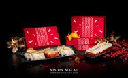 新葡京8餐廳賀年年糕