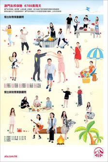 AIA 2018 press ad TOP & NEW_20181109s.jp