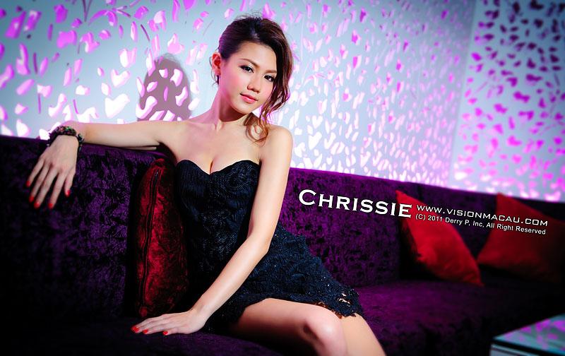 Chrissie Chau 周秀娜