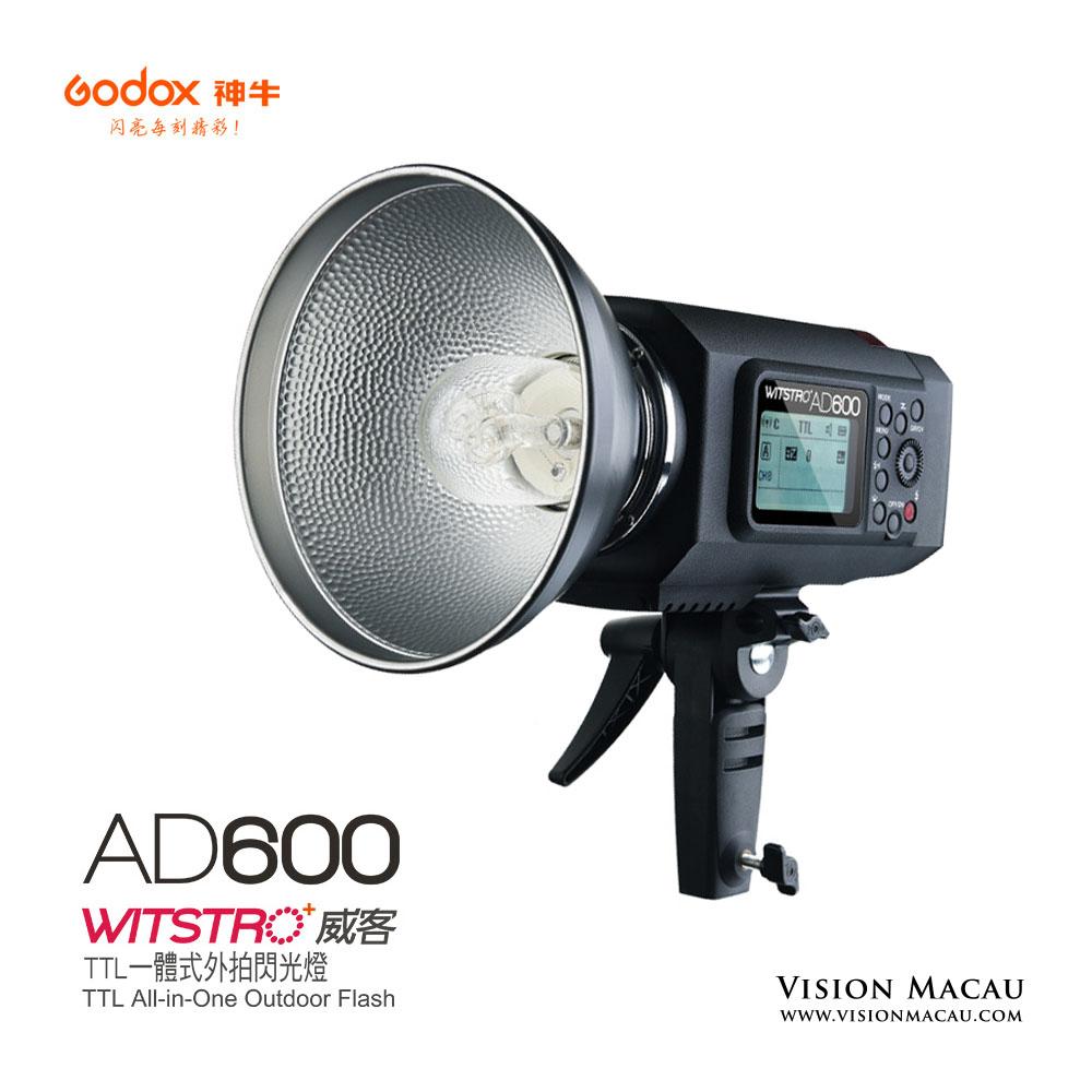 AD600TTL