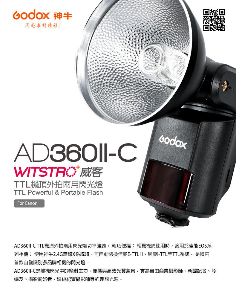 AD360IIC-01