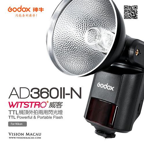 AD360II-N TTL機頂外拍兩用閃光燈 (Nikon)