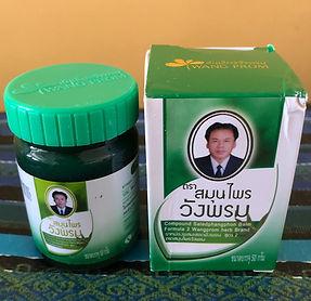 balsamo tailandes verde1.jpg
