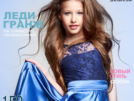 "Model Nastya (International Model Agency ""MODELS"")"