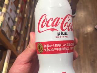 【減肥可樂】愈飲愈瘦真係 Work?