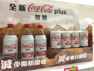 【熱潮再現】拆解減肥可樂的背後成分