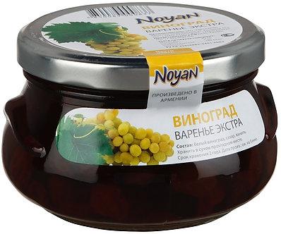 Варенье из винограда ЭКСТРА НОЯН