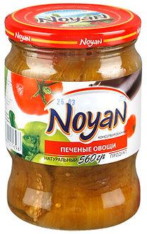 Печеные овощи НОЯН 560г