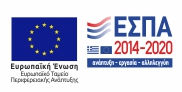 e-bannerespaEΤΠΑ120X60.jpg