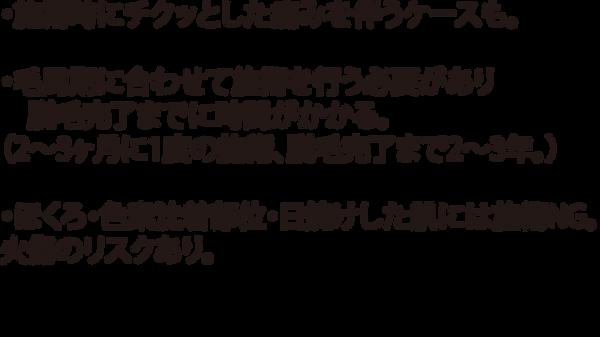 アセット 5_4x-8.png