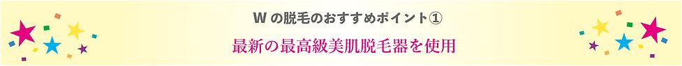 アセット 6_2x-8.png