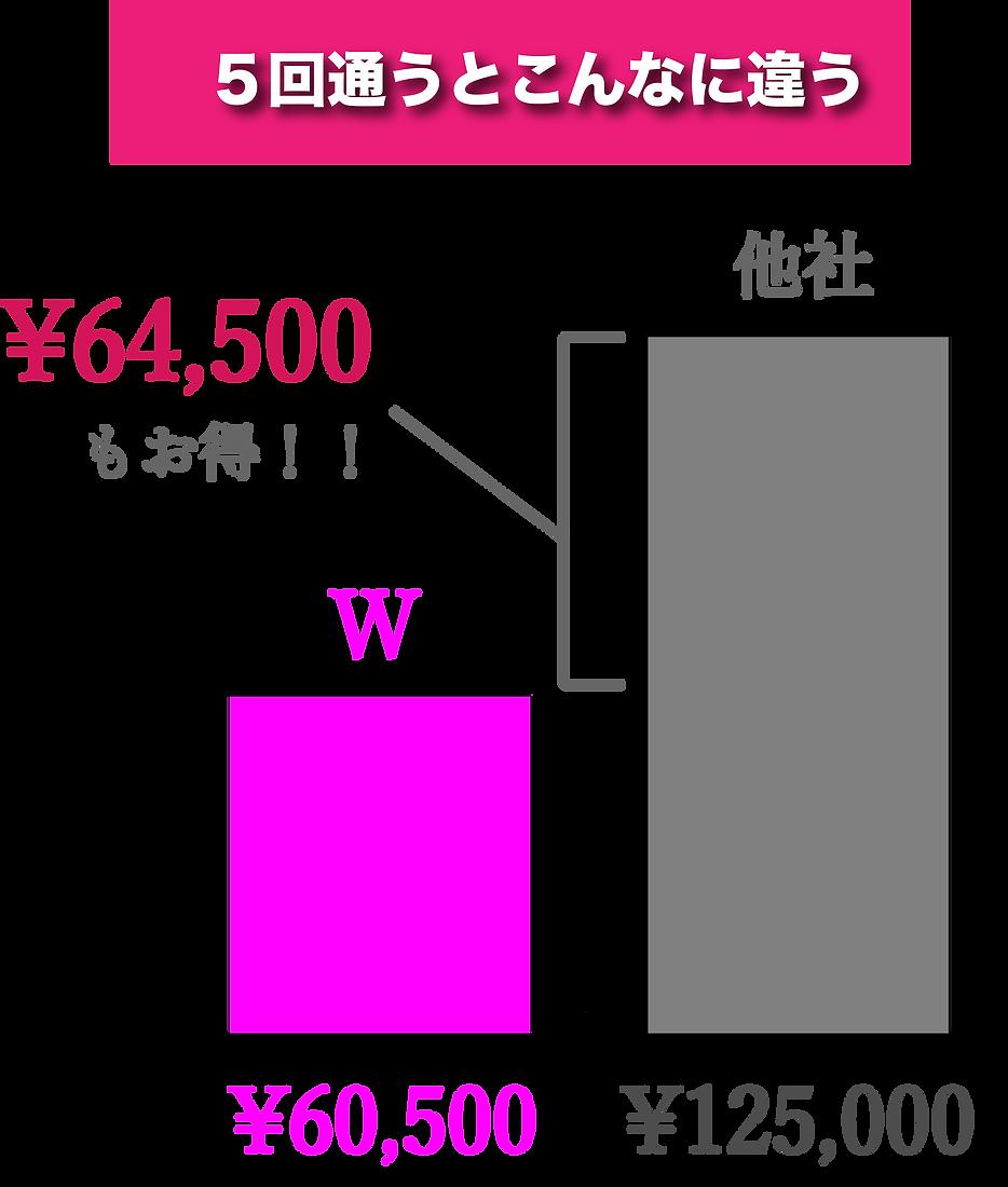 アセット 16_4x-8.png