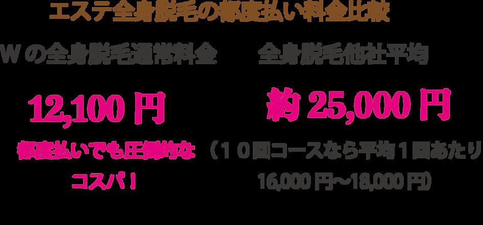 アセット 2_4x-8.png