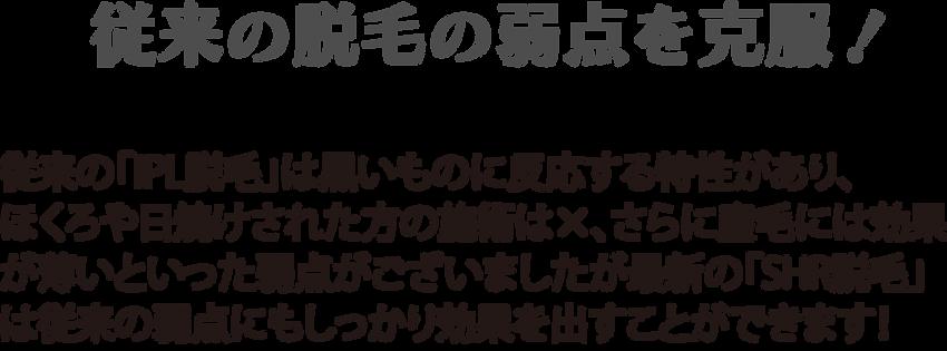 アセット 10_4x-8.png