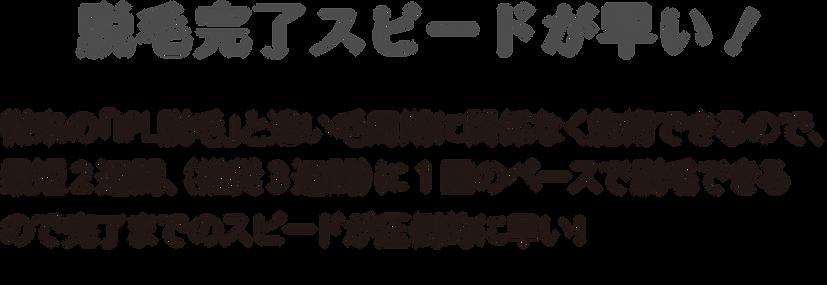 アセット 9_4x-8.png