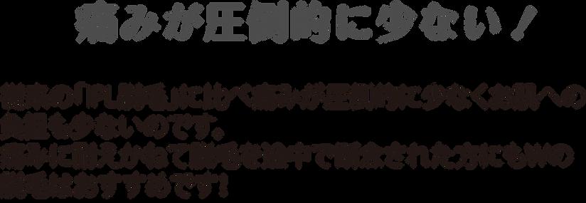 アセット 8_4x-8.png