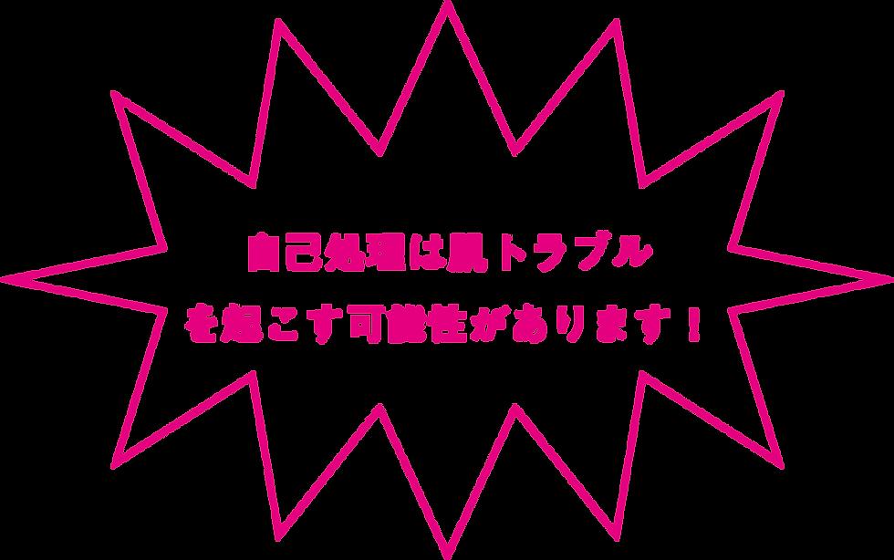 アセット 4_4x-8.png
